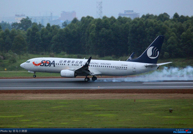 Re:[原创]【CTU】第一次成都拍机DAY-1 BOEING 737-800 B-5648 中国成都双流国际机场