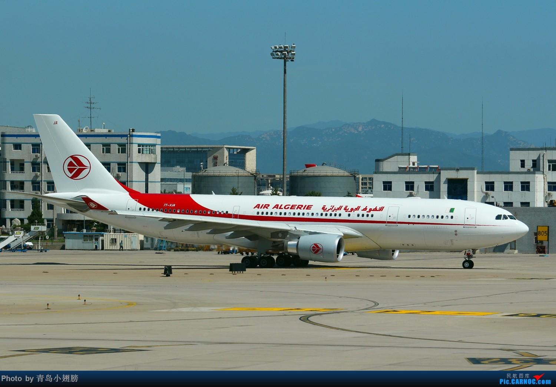 Re:[原创]【CTU】第一次在成都拍机 AIRBUS A330-200 7T-VJA 中国北京首都国际机场