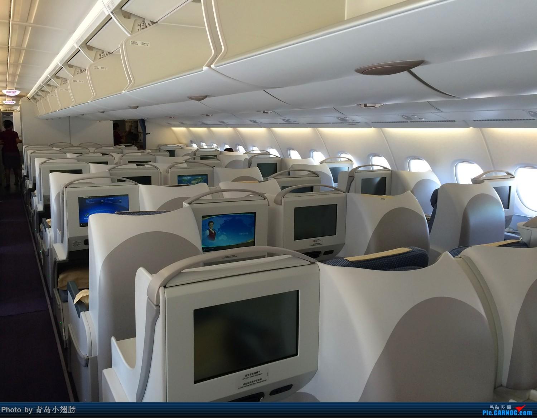 Re:[原创]【CTU】第一次在成都拍机 AIRBUS A380 B-6138 中国北京首都国际机场