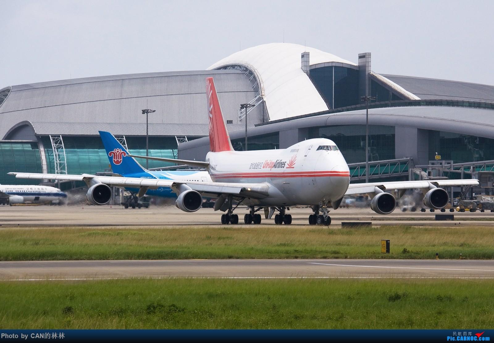 [原创]------友和道通742F白云机场起飞4图------ BOEING 747-200 B-2462 中国广州白云国际机场