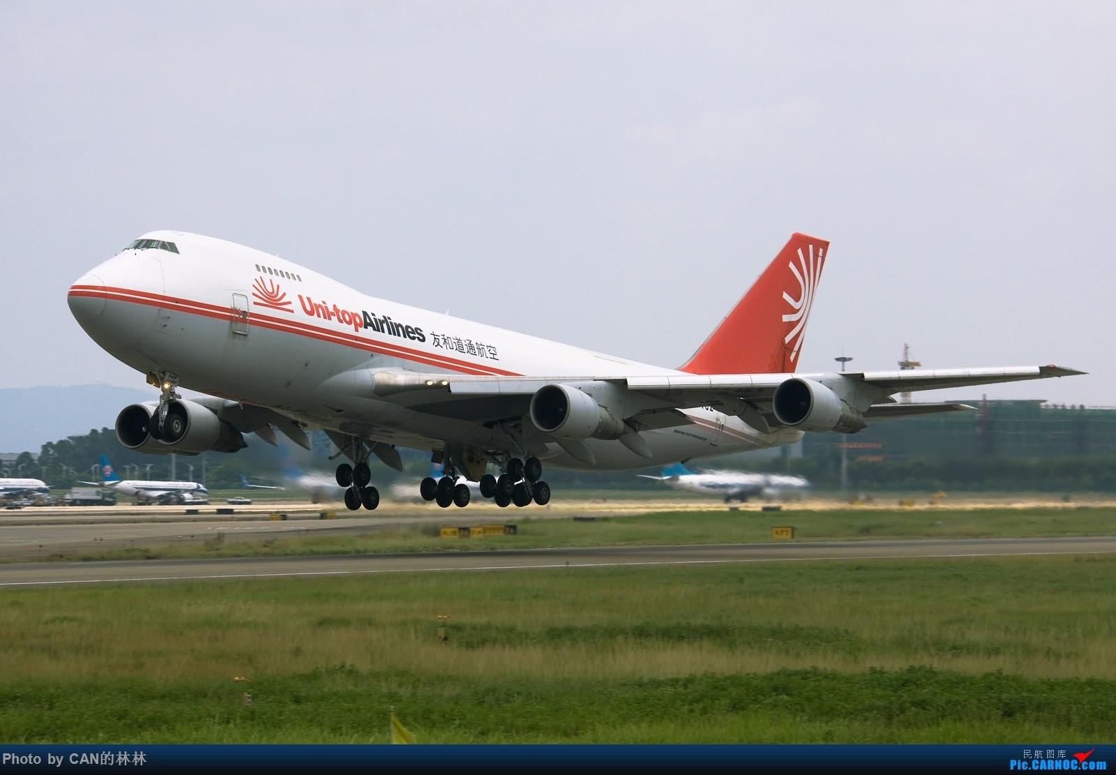 Re:[原创]------友和道通742F白云机场起飞4图------ BOEING 747-200 B-2462 中国广州白云国际机场