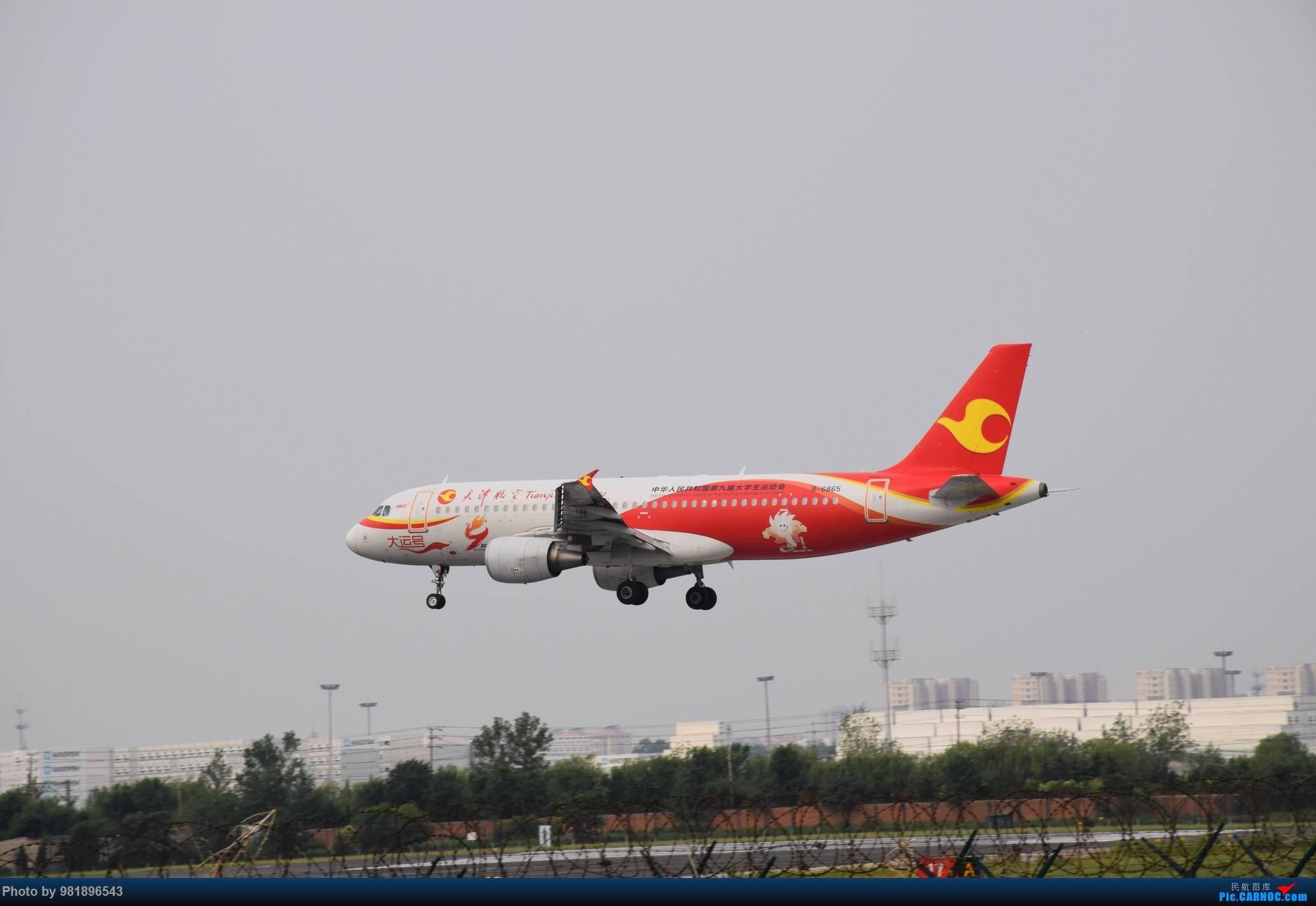 Re:[原创]【新人拍机】青岛周日的一天 AIRBUS A320-200 B-6865 中国青岛流亭国际机场