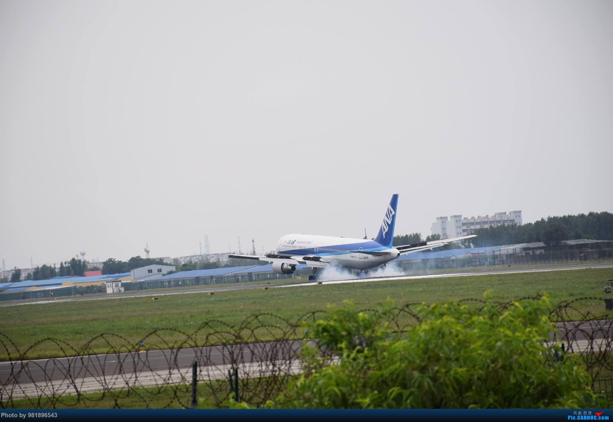 Re:[原创]【新人拍机】青岛周日的一天 BOEING 767-300 JA618A 中国青岛流亭国际机场