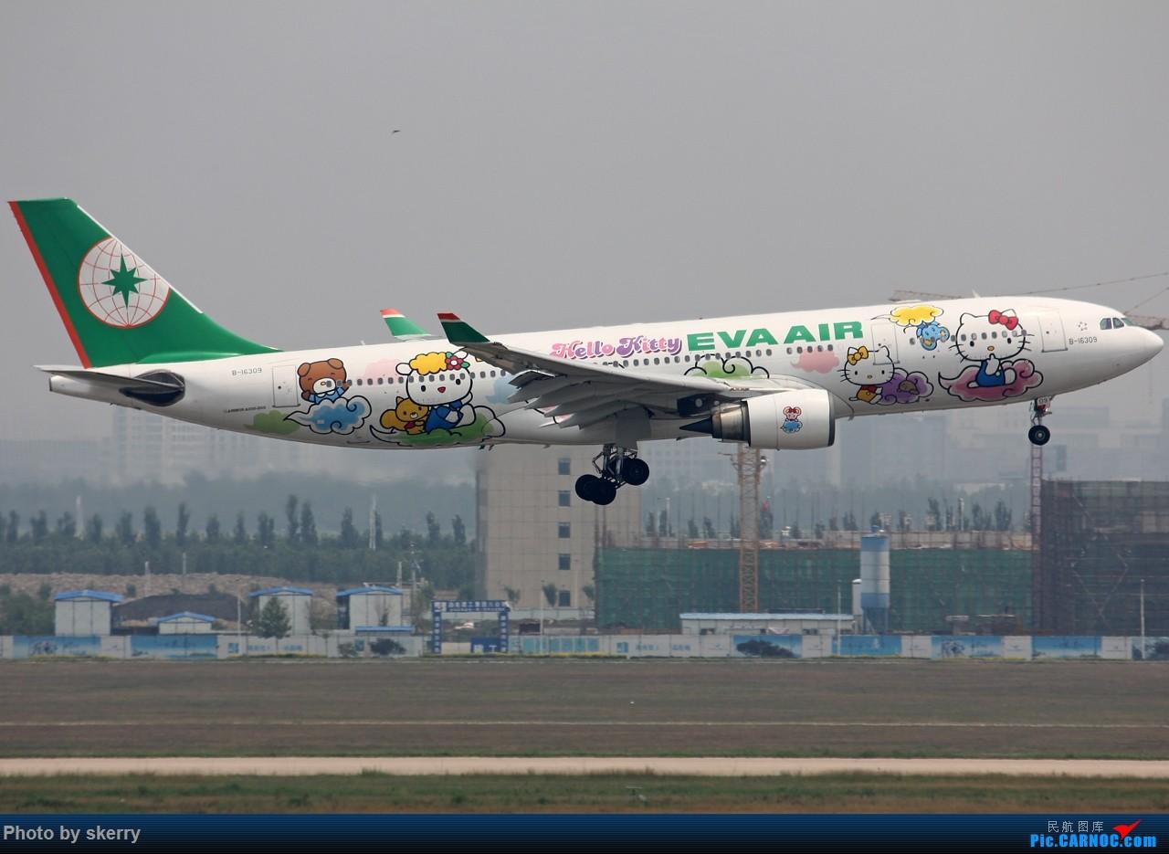 [原创]【TSN飞友会】第4架光临天津的长荣喵机!*** AIRBUS A330-200 B-16309 中国天津滨海国际机场