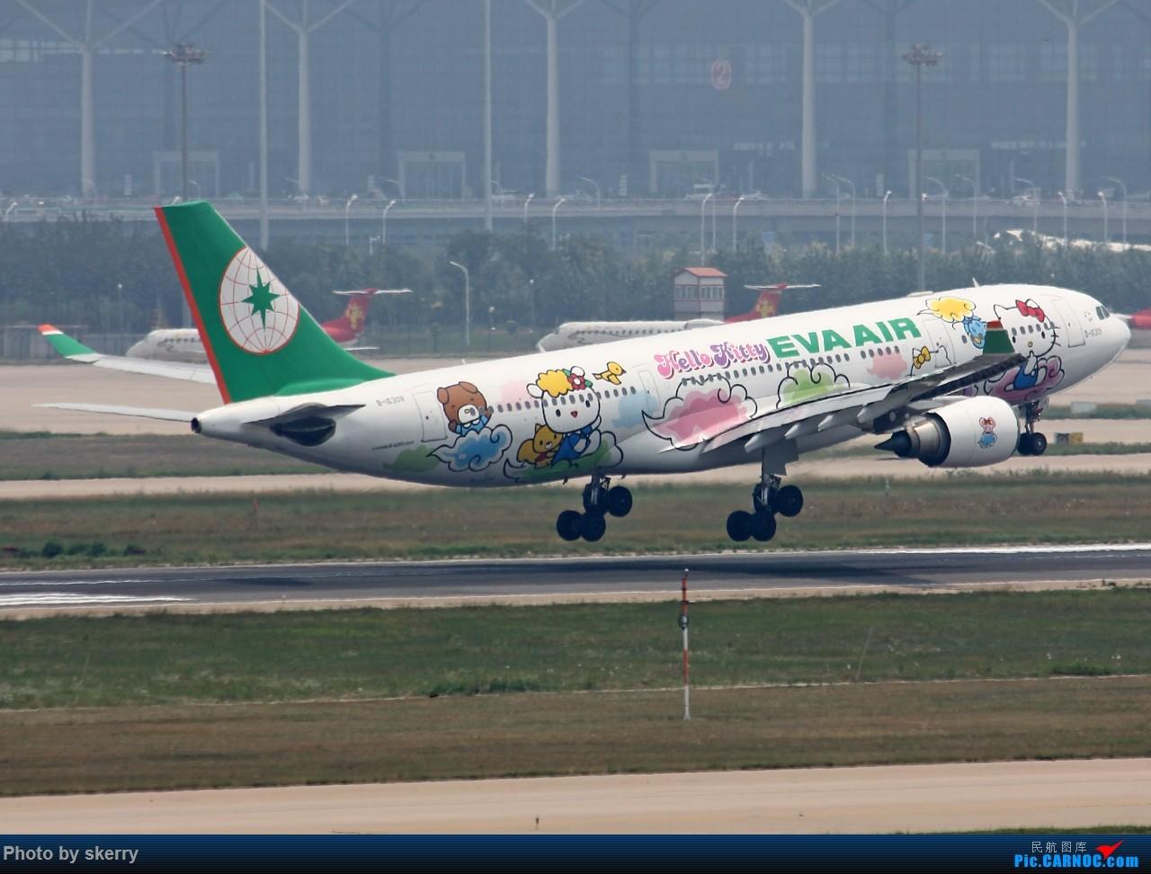 Re:【TSN飞友会】第4架光临天津的长荣喵机!*** AIRBUS A330-200 B-16309 中国天津滨海国际机场