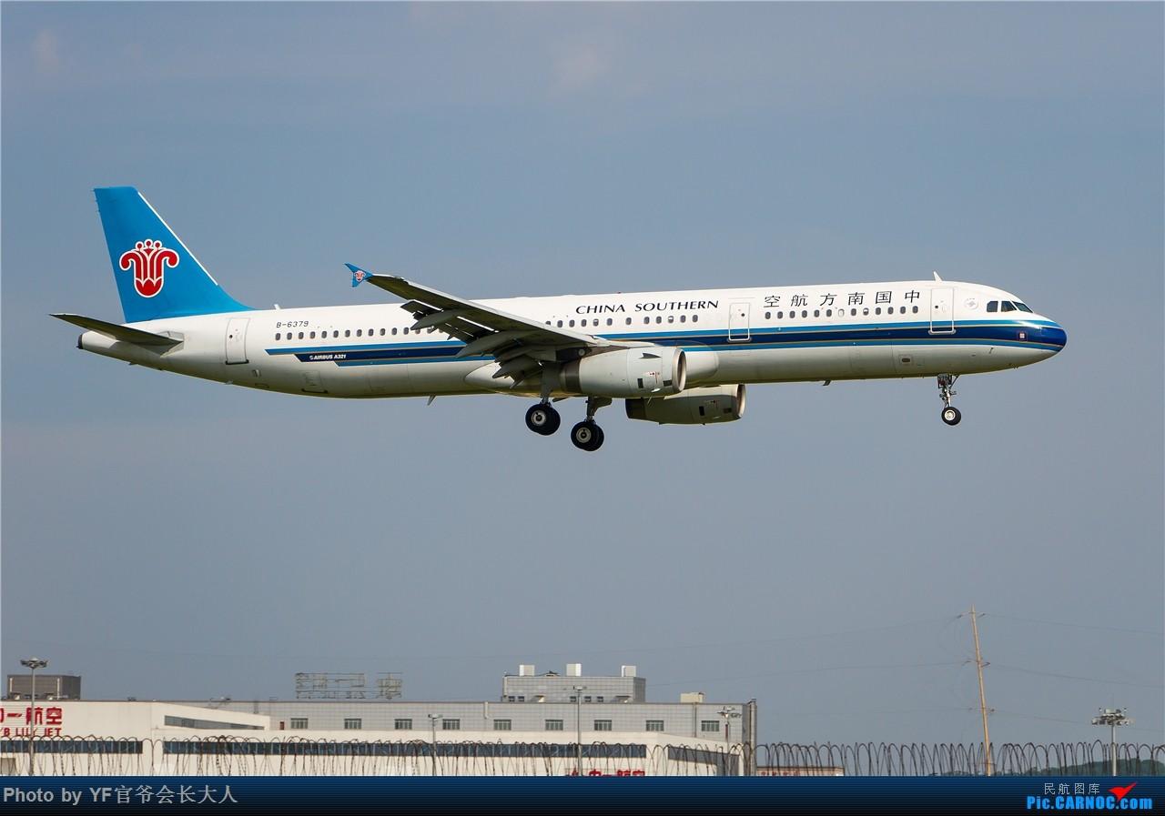 [原创]【ZYTX】顶着酷暑在桃仙拍机,来一组动感试试 AIRBUS A321-200 B-6379 中国沈阳桃仙国际机场