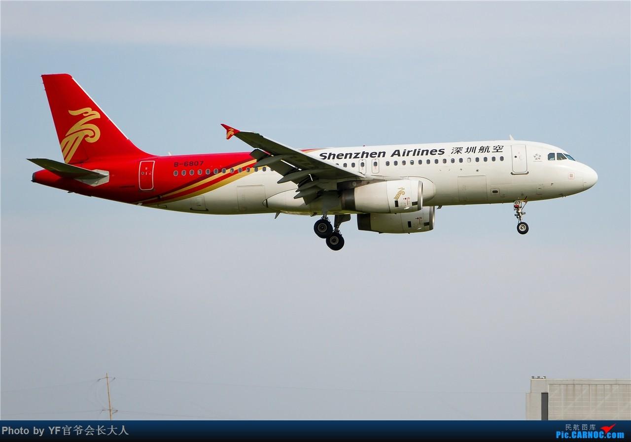 Re:[原创]顶着酷暑在桃仙拍机,来一组动感试试 AIRBUS A320-200 B-6807 中国沈阳桃仙国际机场