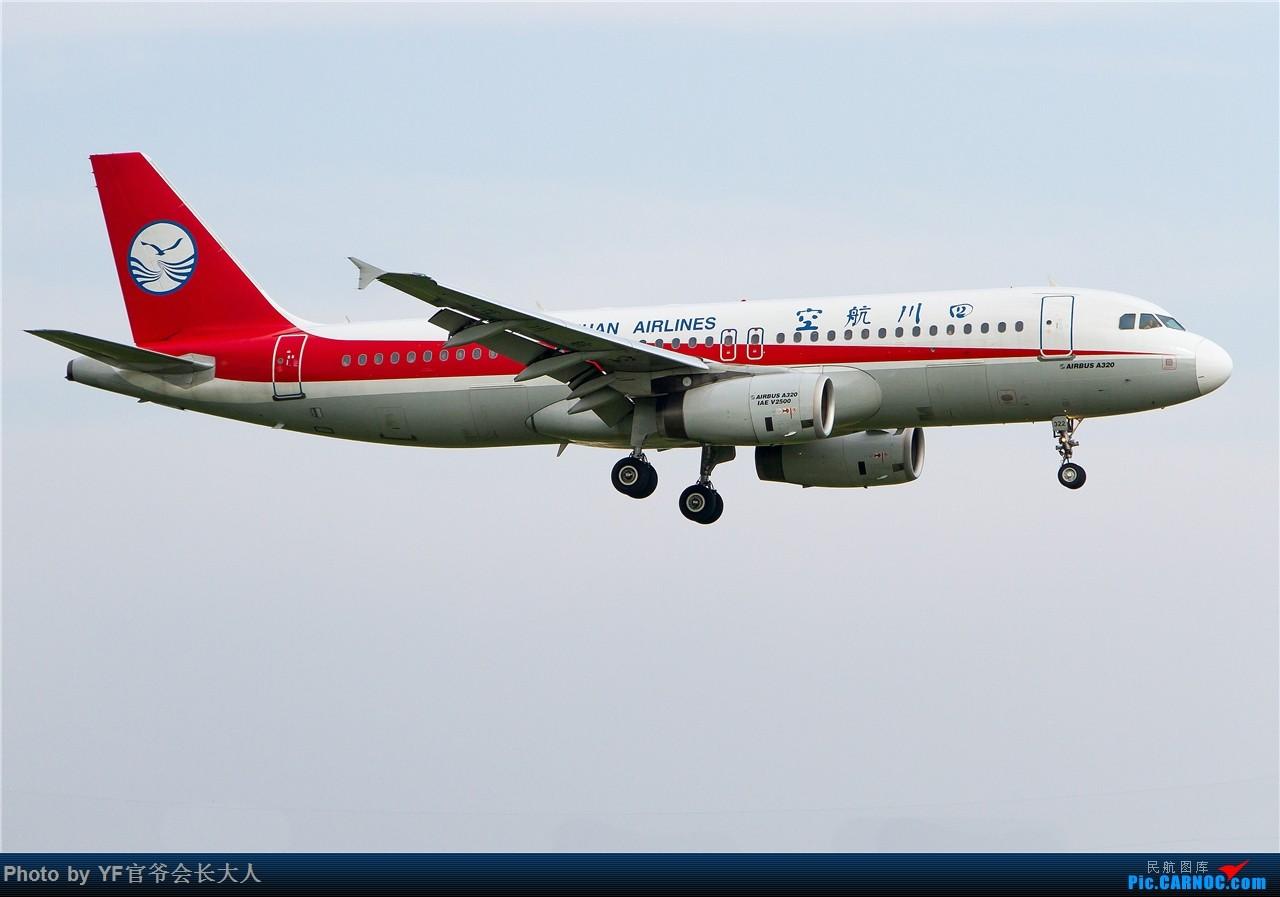Re:[原创]顶着酷暑在桃仙拍机,来一组动感试试 AIRBUS A320-200 B-6322 中国沈阳桃仙国际机场