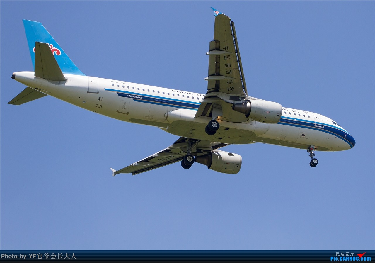 Re:[原创]顶着酷暑在桃仙拍机,来一组动感试试 AIRBUS A320-200 B-6776 中国沈阳桃仙国际机场