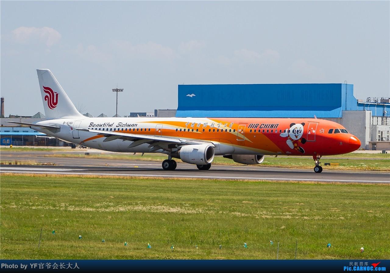 Re:[原创]顶着酷暑在桃仙拍机,来一组动感试试 AIRBUS A321-200 B-6361 中国沈阳桃仙国际机场