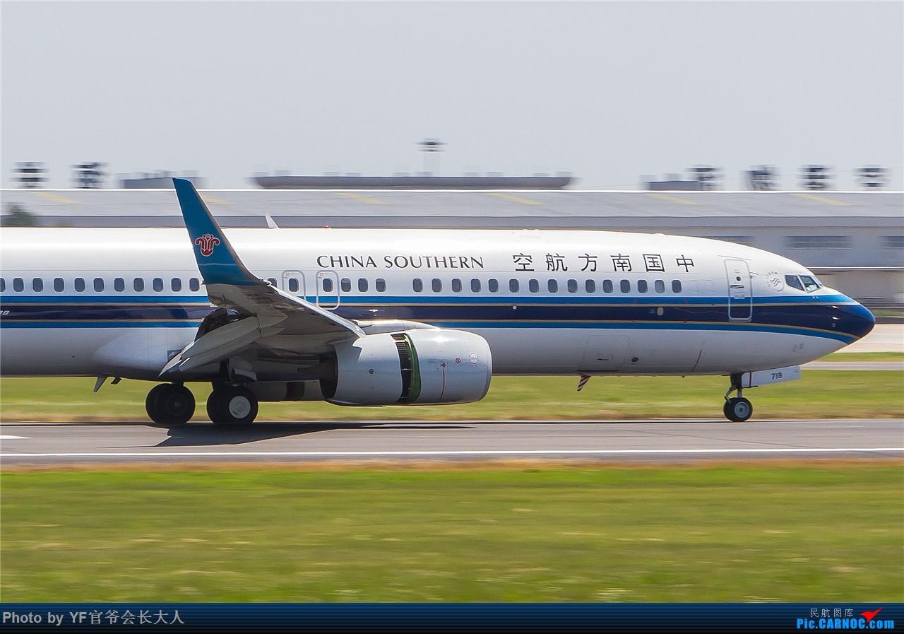 Re:[原创]顶着酷暑在桃仙拍机,来一组动感试试 BOEING 737-800 B-5718 中国沈阳桃仙国际机场