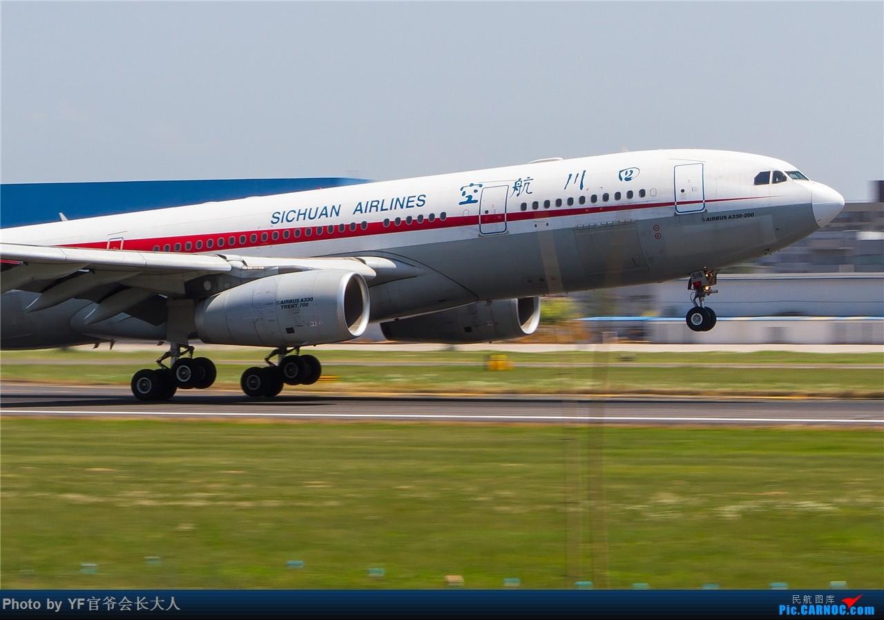 Re:[原创]顶着酷暑在桃仙拍机,来一组动感试试 AIRBUS A330-200 B-6518 中国沈阳桃仙国际机场