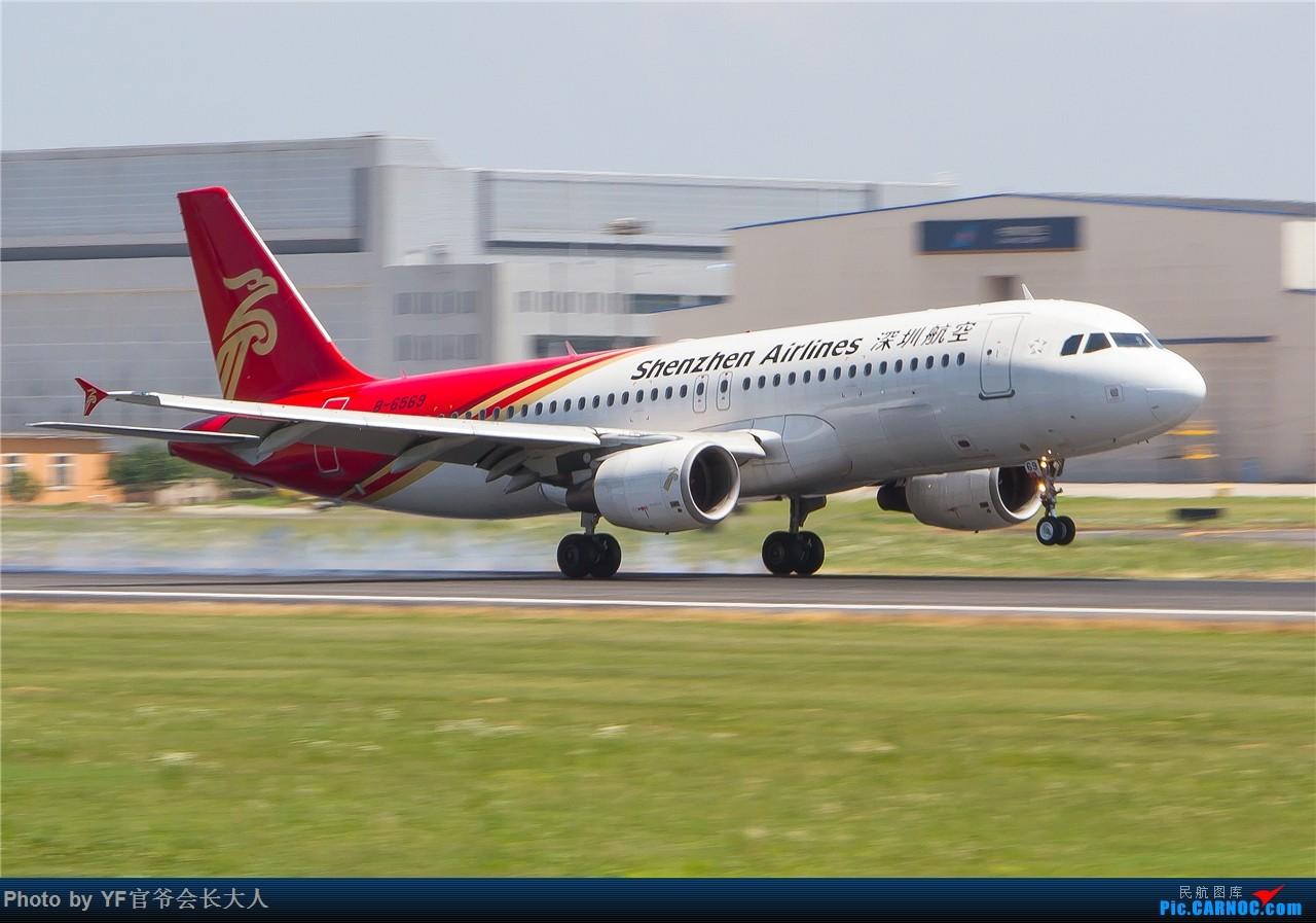 Re:[原创]顶着酷暑在桃仙拍机,来一组动感试试 AIRBUS A320-200 B-6569 中国沈阳桃仙国际机场