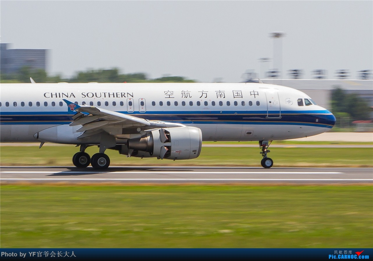 Re:[原创]顶着酷暑在桃仙拍机,来一组动感试试 AIRBUS A320-200 B-6281 中国沈阳桃仙国际机场