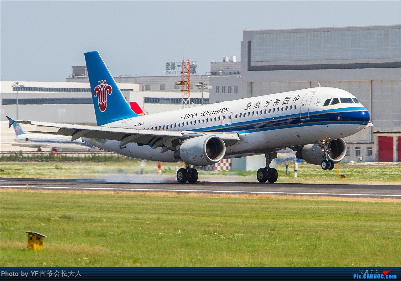Re:[原创]【ZYTX】顶着酷暑在桃仙拍机,来一组动感试试 AIRBUS A320-200 B-6817 中国沈阳桃仙国际机场