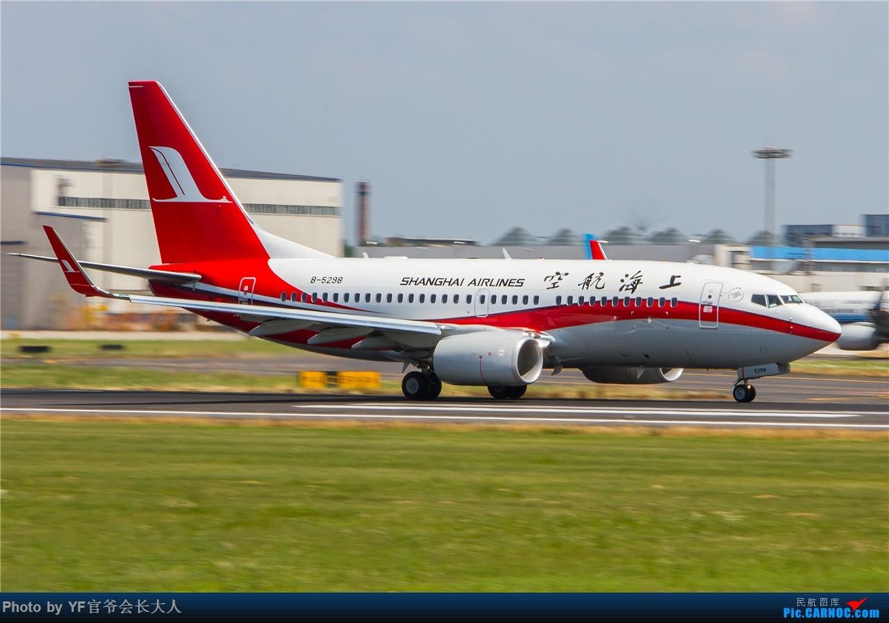 Re:[原创]【ZYTX】顶着酷暑在桃仙拍机,来一组动感试试 BOEING 737-700 B-5298 中国沈阳桃仙国际机场