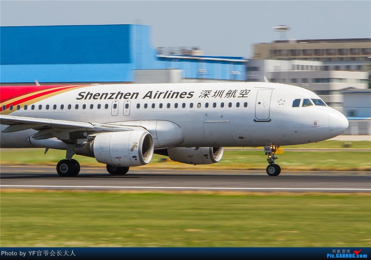 Re:[原创]【ZYTX】顶着酷暑在桃仙拍机,来一组动感试试 AIRBUS A320-200 B-6566 中国沈阳桃仙国际机场