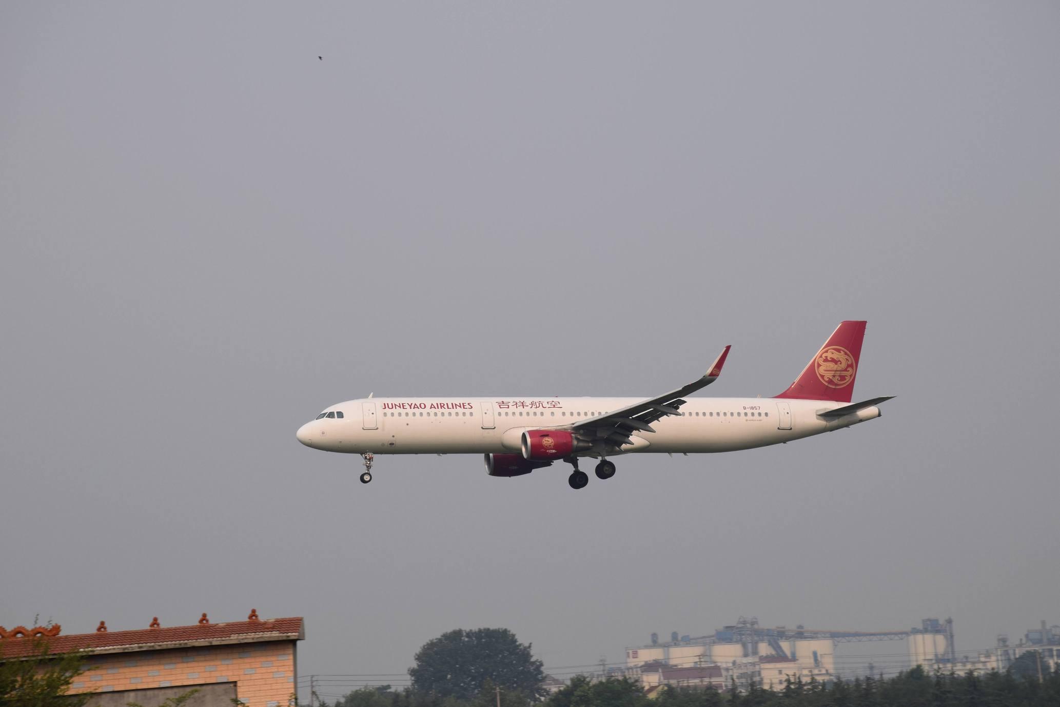[原创]【新人拍机】青岛周日的一天 AIRBUS A321-200 B-1857 中国青岛流亭国际机场