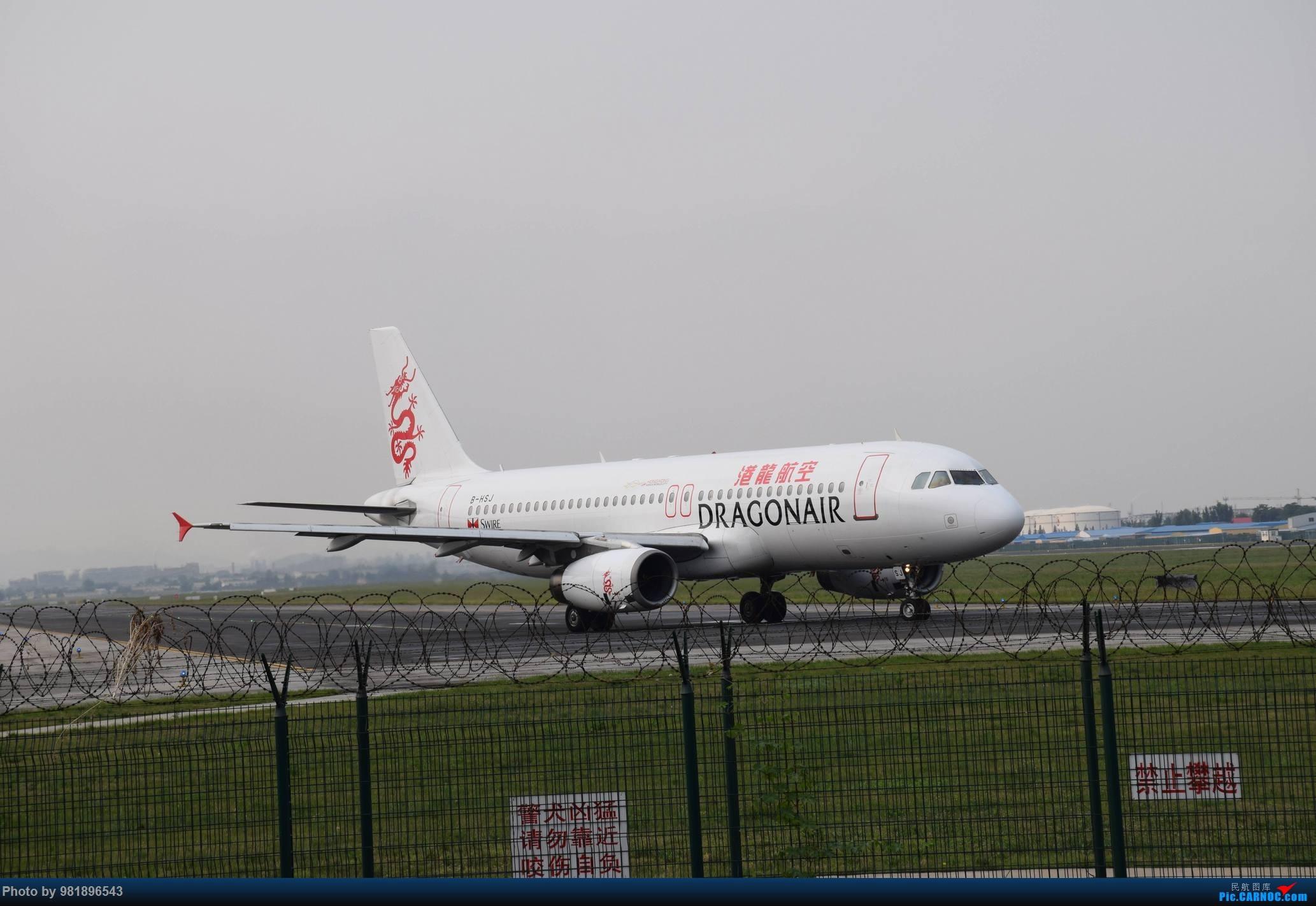 Re:[原创]【新人拍机】青岛周日的一天 AIRBUS A320-200 B-HSJ 中国青岛流亭国际机场