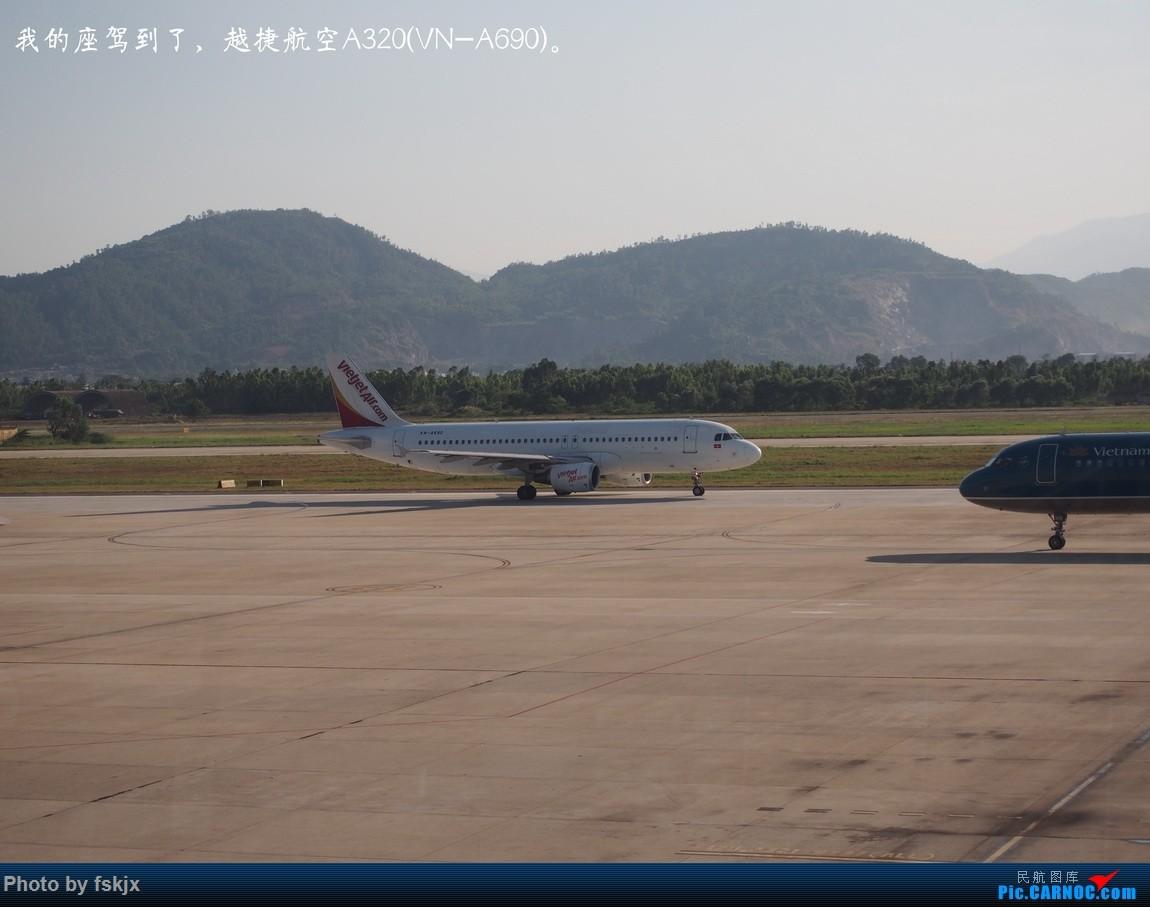 【fskjx的飞行游记☆15】越走越南 越南越美(下) AIRBUS A320 VN-A690 越南岘港机场
