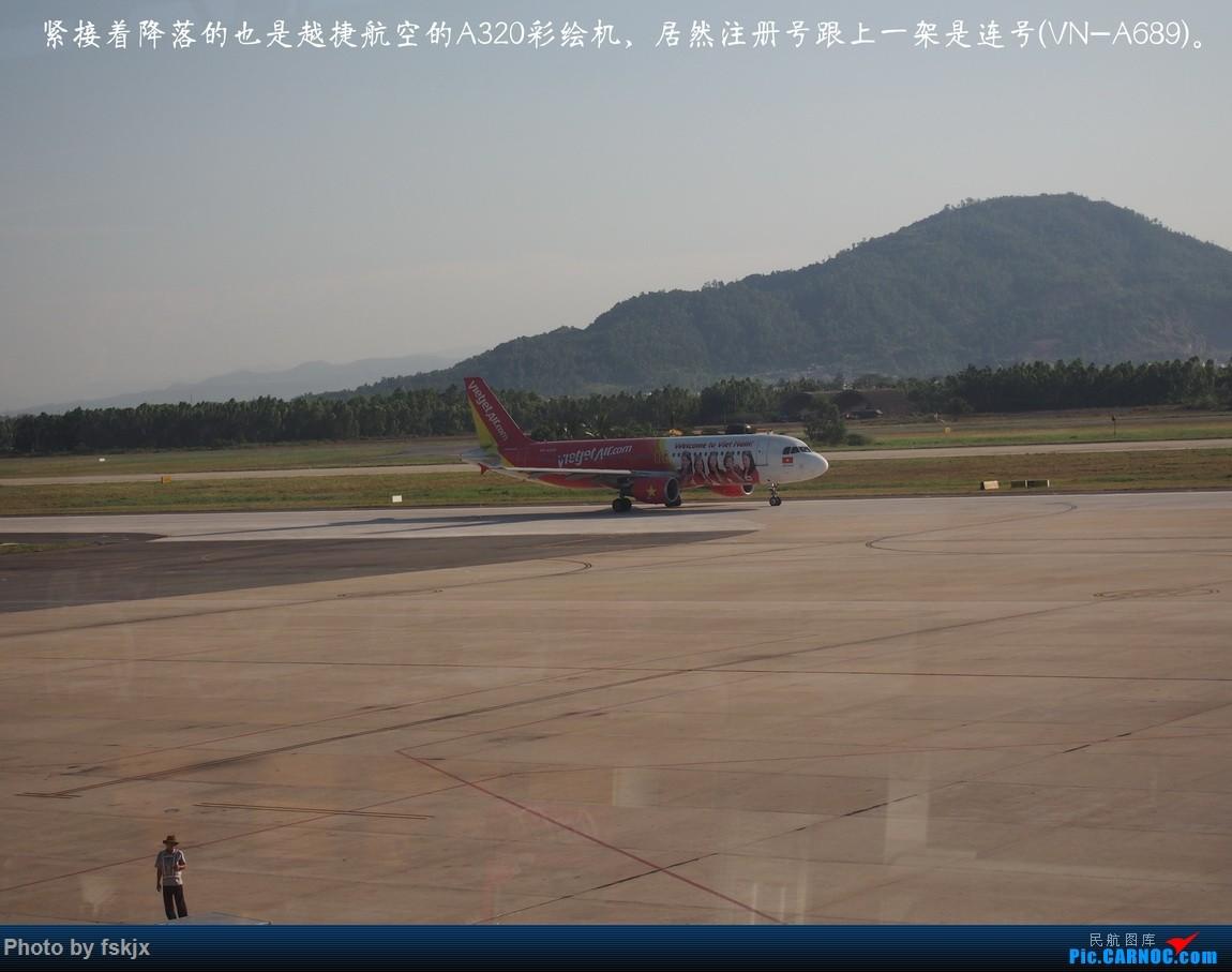 【fskjx的飞行游记☆15】越走越南 越南越美(下) AIRBUS A320 VN-A689 越南岘港机场