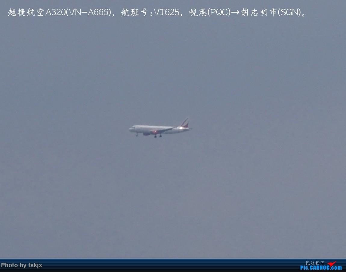 【fskjx的飞行游记☆15】越走越南 越南越美(下) AIRBUS A320 VN-A666