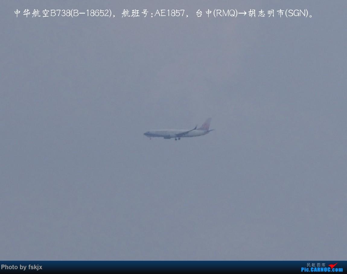 【fskjx的飞行游记☆15】越走越南 越南越美(下) BOEING 737-800 B-18652
