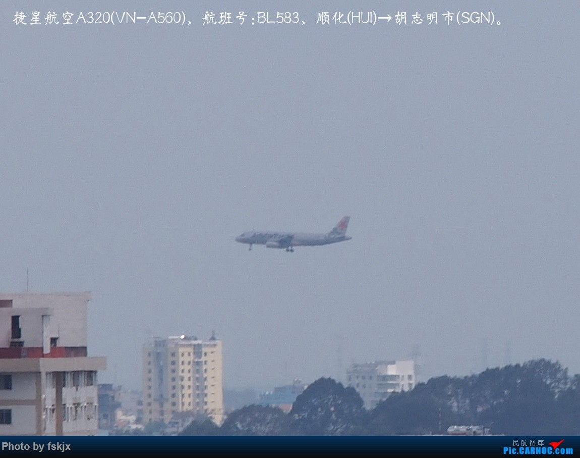 【fskjx的飞行游记☆15】越走越南 越南越美(下) AIRBUS A320 VN-A560