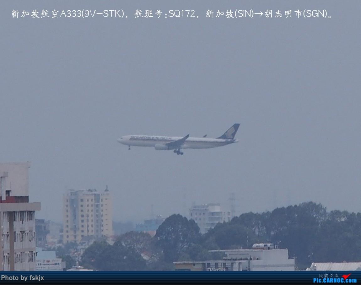 【fskjx的飞行游记☆15】越走越南 越南越美(下) AIRBUS A330-300 9V-STK