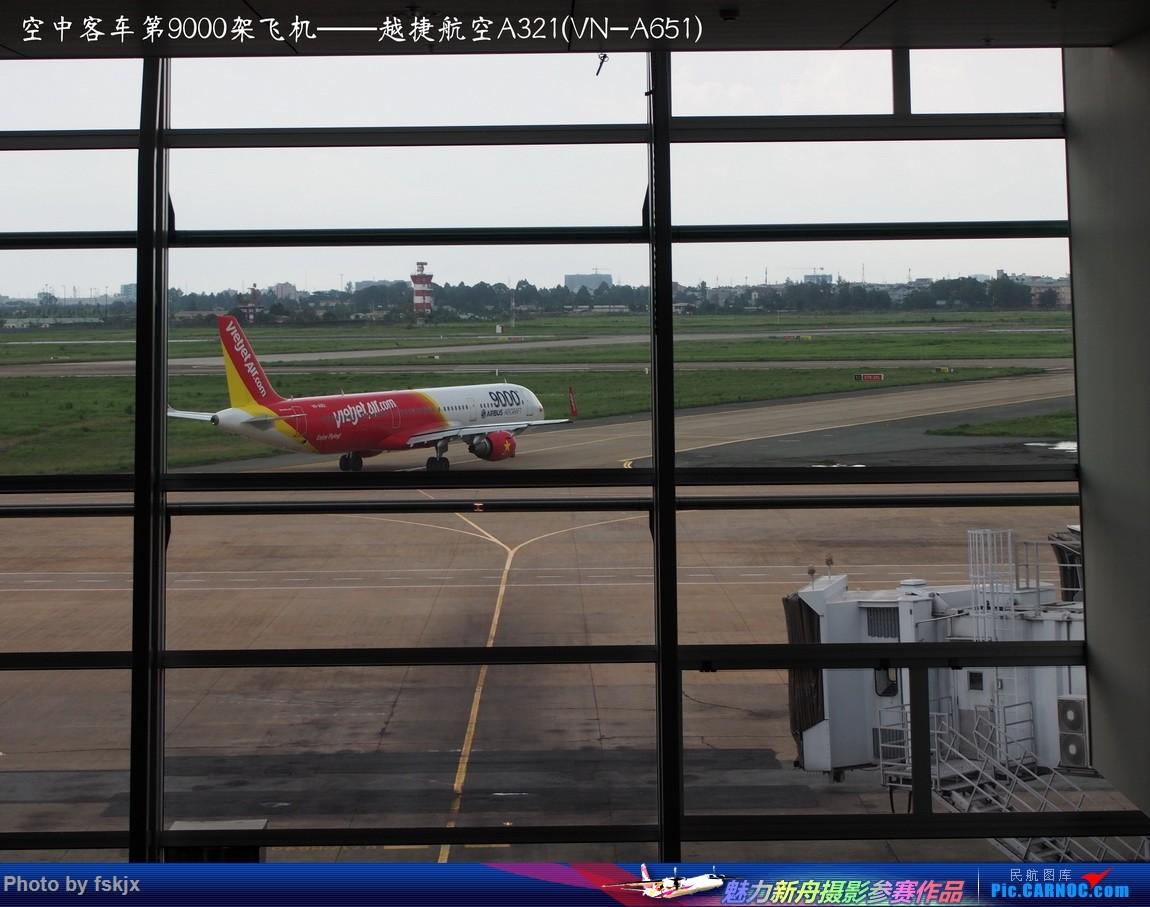 【fskjx的飞行游记☆15】越走越南 越南越美(下) AIRBUS A321 VN-A651 越南胡志明市新山一机场