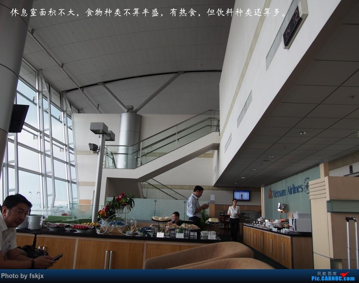 【fskjx的飞行游记☆15】越走越南 越南越美(下)    越南胡志明市新山一机场