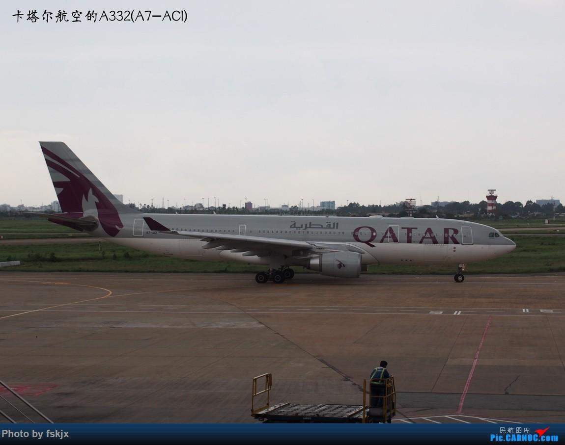 【fskjx的飞行游记☆15】越走越南 越南越美(下) AIRBUS A330-200 A7-ACI 越南胡志明市新山一机场