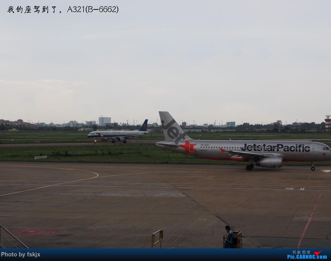 【fskjx的飞行游记☆15】越走越南 越南越美(下) AIRBUS A321-200 B-6662 越南胡志明市新山一机场
