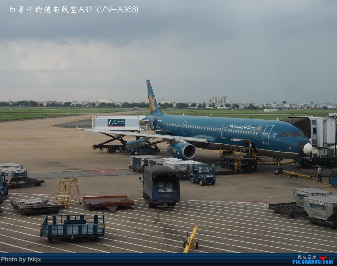 【fskjx的飞行游记☆15】越走越南 越南越美(下) AIRBUS A321 VN-A366 越南胡志明市新山一机场