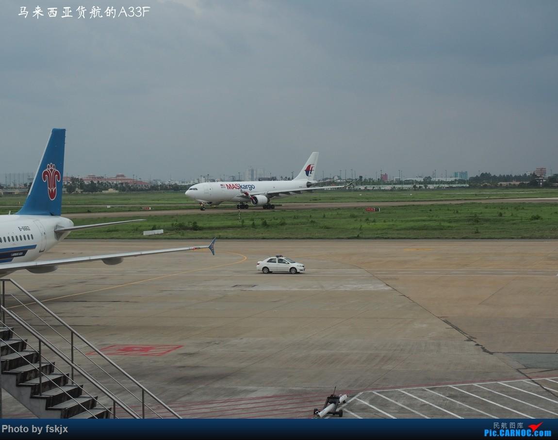 【fskjx的飞行游记☆15】越走越南 越南越美(下) AIRBUS A330F  越南胡志明市新山一机场