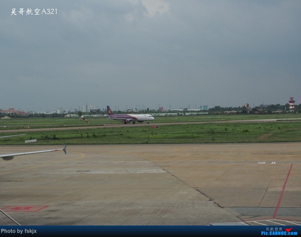 【fskjx的飞行游记☆15】越走越南 越南越美(下) AIRBUS A321  越南胡志明市新山一机场