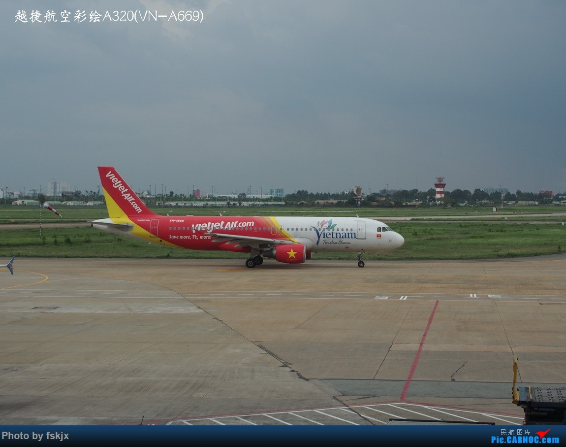 【fskjx的飞行游记☆15】越走越南 越南越美(下) AIRBUS A320 VN-A669 越南胡志明市新山一机场