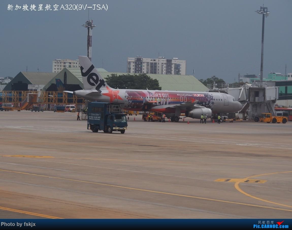 【fskjx的飞行游记☆15】越走越南 越南越美(下) AIRBUS A320 9V-JSA 越南胡志明市新山一机场