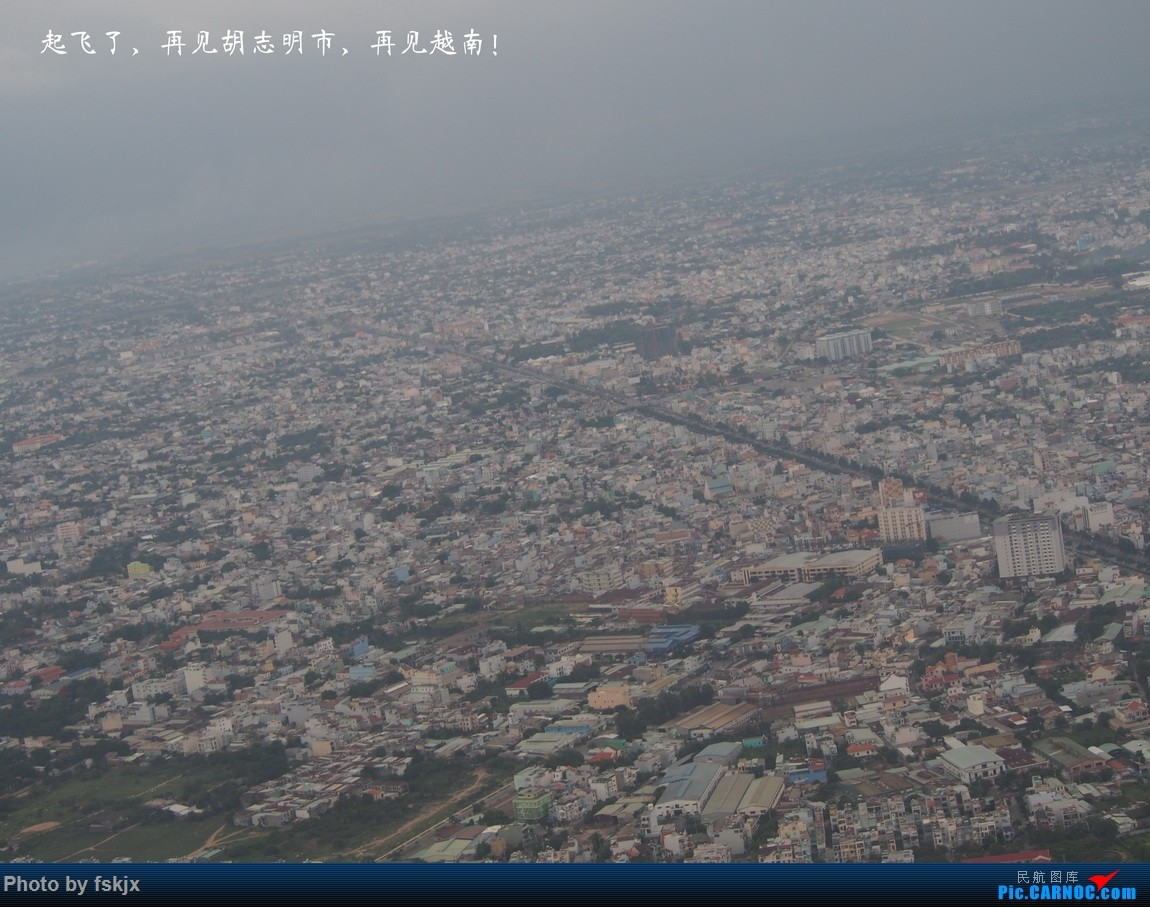 【fskjx的飞行游记☆15】越走越南 越南越美(下) ATR-72  越南胡志明市新山一机场