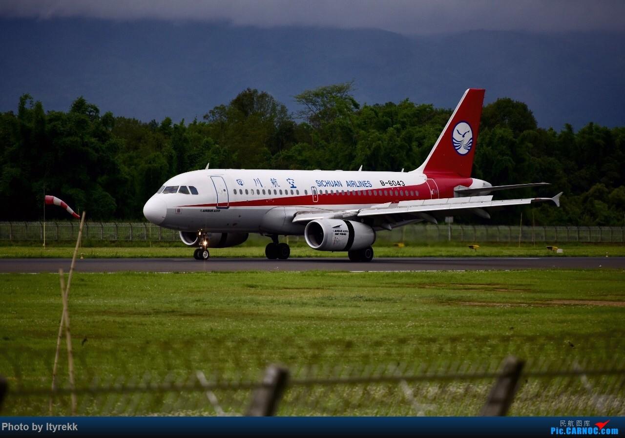 Re:[原创]期末考后的复出,这次加点新学会的特技——动感 AIRBUS A319-100 B-6043 中国芒市机场