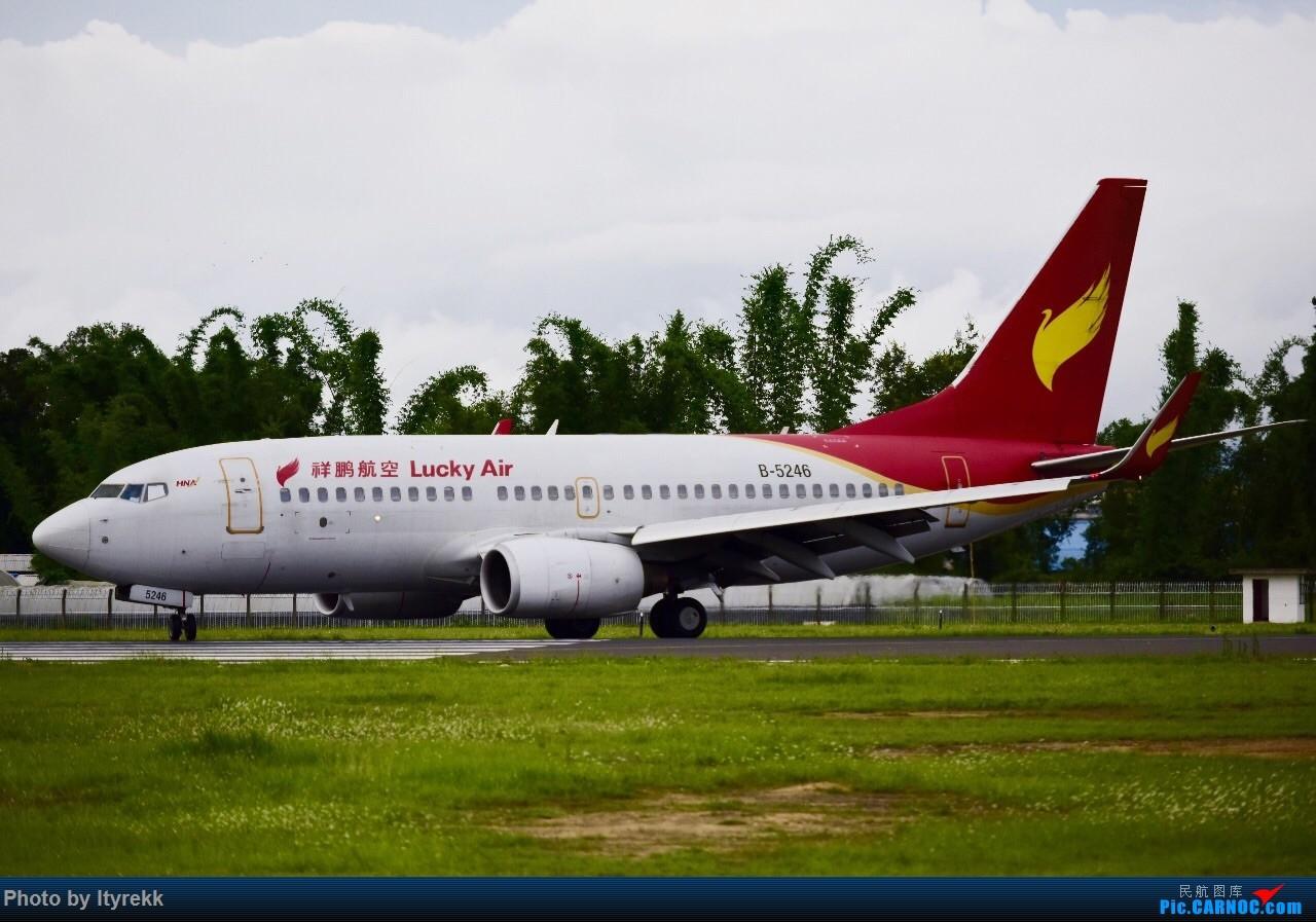 Re:[原创]期末考后的复出,这次加点新学会的特技——动感 BOEING 737-700 B-5246 中国芒市机场