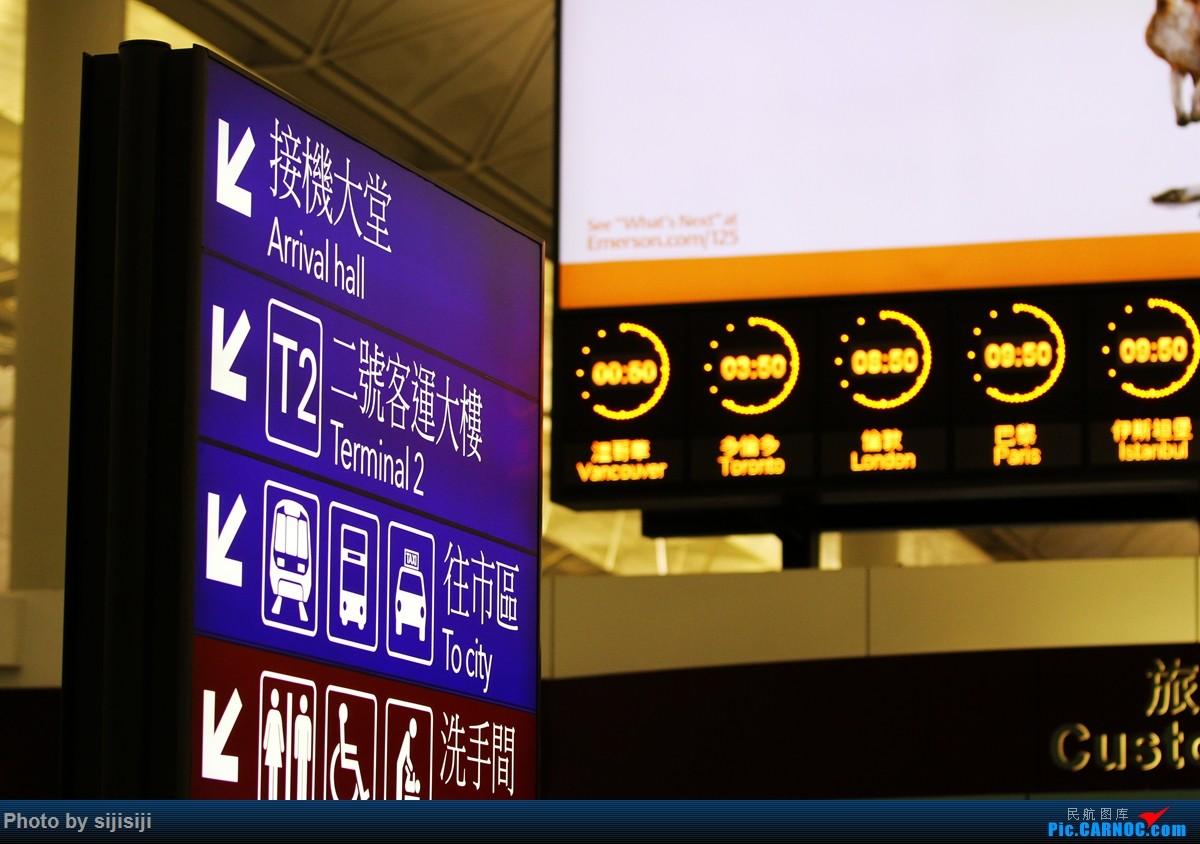 Re:[原创]【星星游记:初临台湾岛,遥望太平洋(上)】体验华航343和复兴ART72,品味台湾铁路文化,尽享宝岛饕餮美食    中国香港赤鱲角国际机场