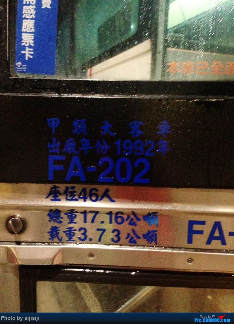 Re:[原创]【星星游记:初临台湾岛,遥望太平洋(上)】体验华航343和复兴ART72,品味台湾铁路文化,尽享宝岛饕餮美食