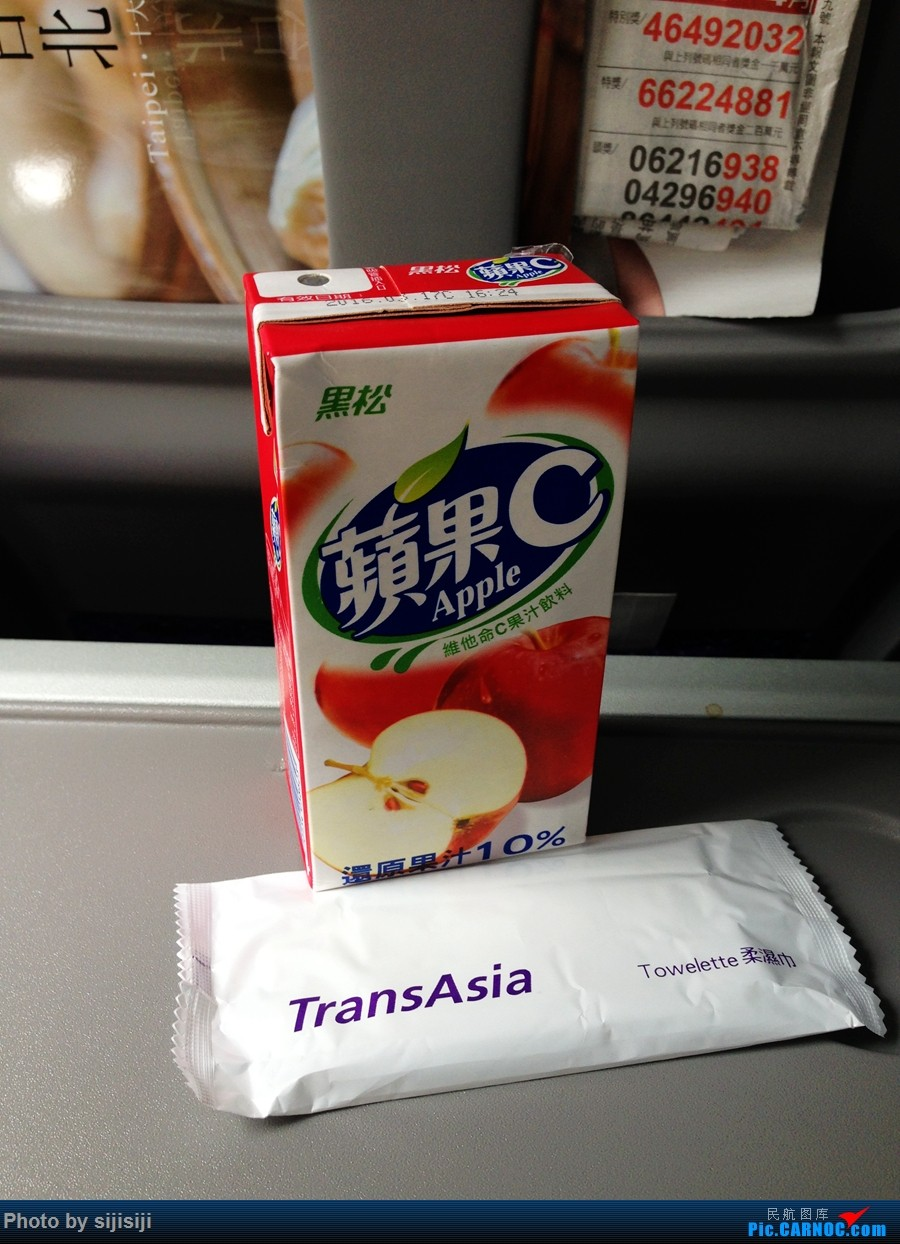 Re:[原创]主题:[原创]【星星游记:初临台湾岛,遥望太平洋(下)】体验华航343和复兴ART72,品味台湾铁路文化,尽享宝岛饕餮美食