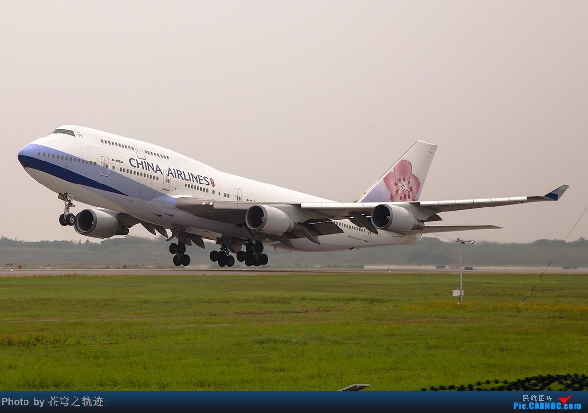 Re:[原创]成都航+华航744+东航孔雀 BOEING 747-400 B-18212 中国南京禄口国际机场