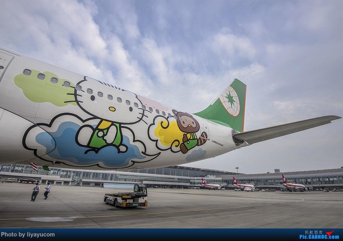 "Re:CTU 长荣航空""云彩机"" AIRBUS A330-200 B-16309 中国成都双流国际机场"