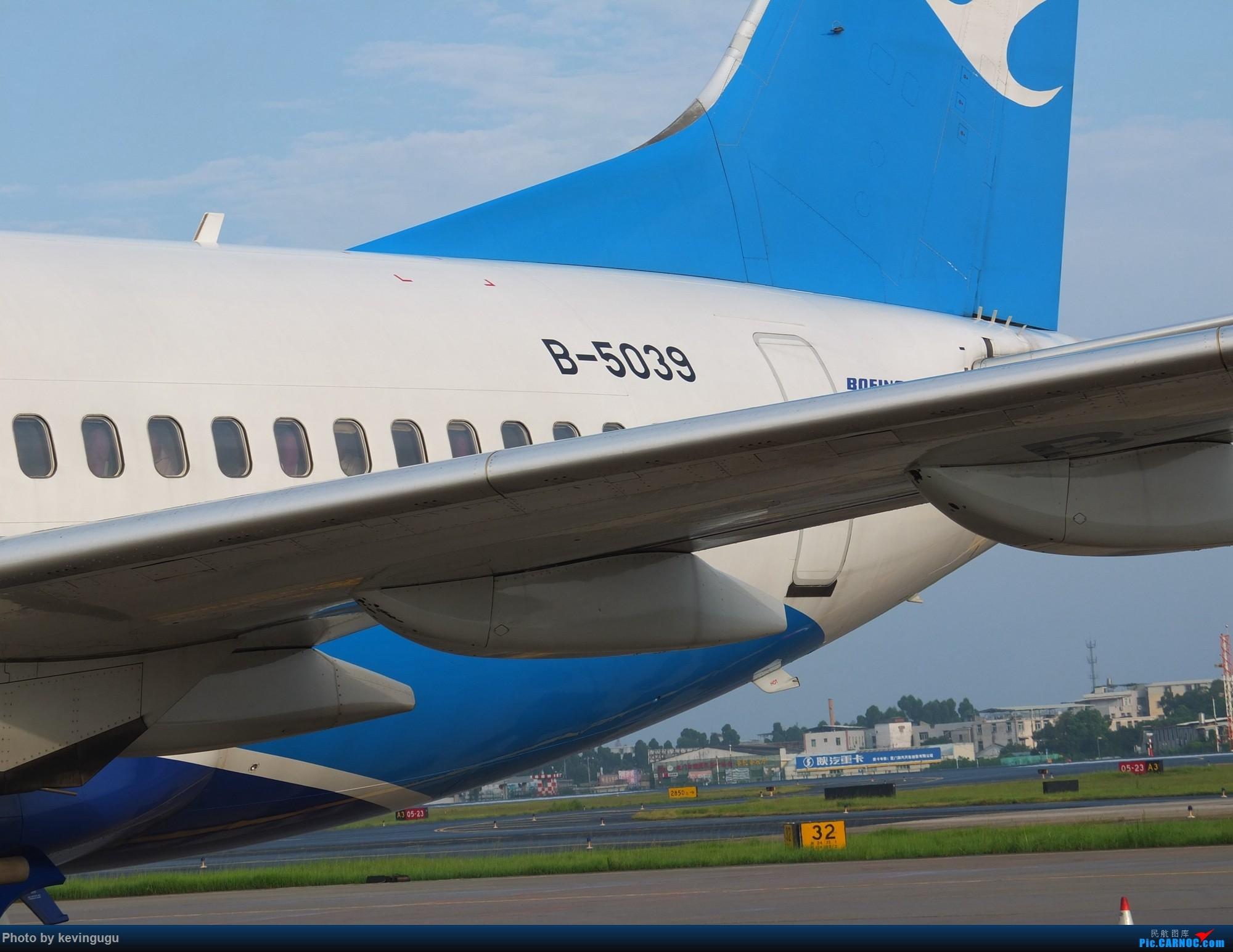 Re:Re:[原创]【KWE】七月六日晴 KWE冒险打机 BOEING 737-700 B-5039