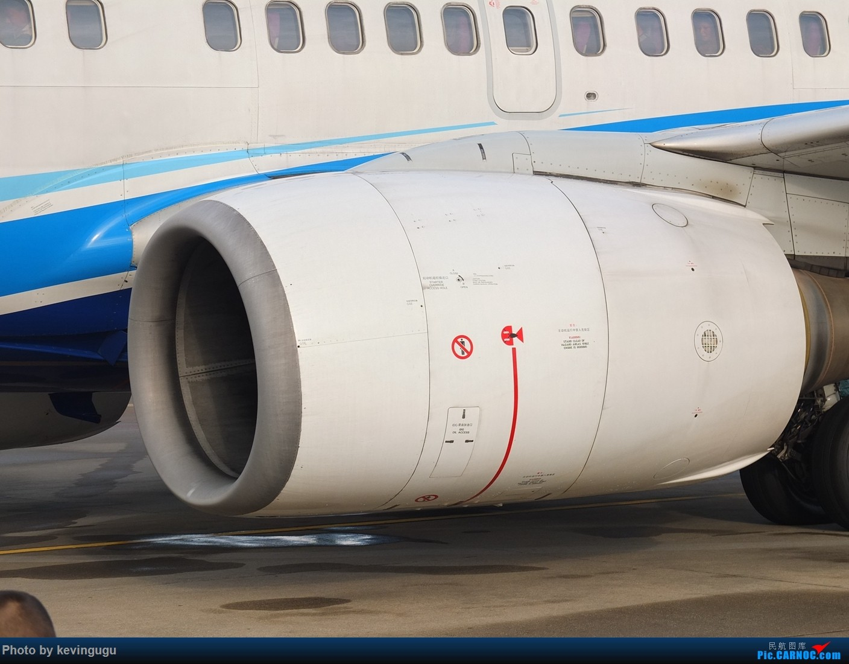 Re:[原创]【KWE】七月六日晴 航母机场KWE冒险打机 新人求砸小飞机 BOEING 737-700 B-5039