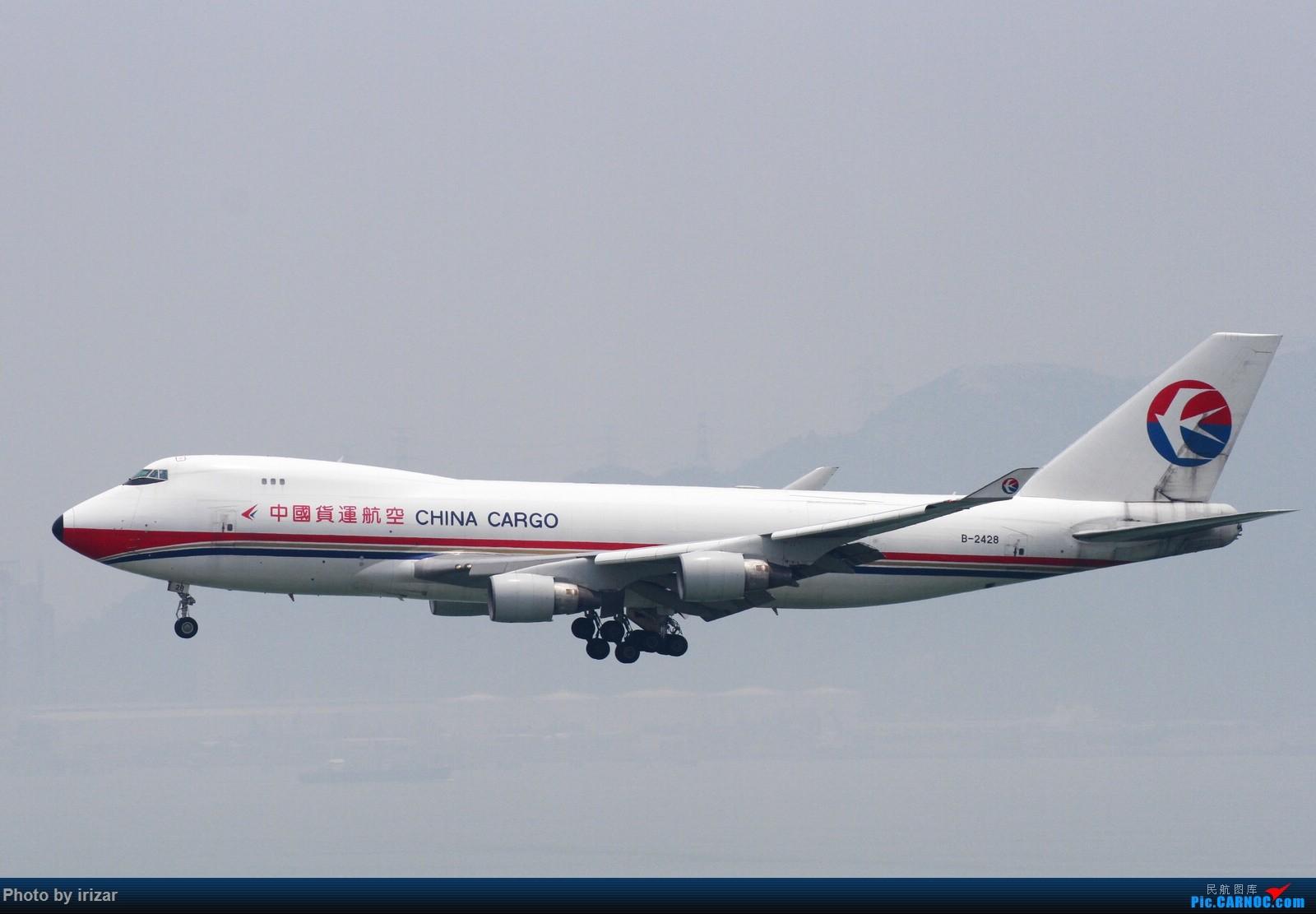 Re:[原创]第一次去HKG遇上烂天 BOEING 747-400 B-2428 中国香港赤鱲角国际机场