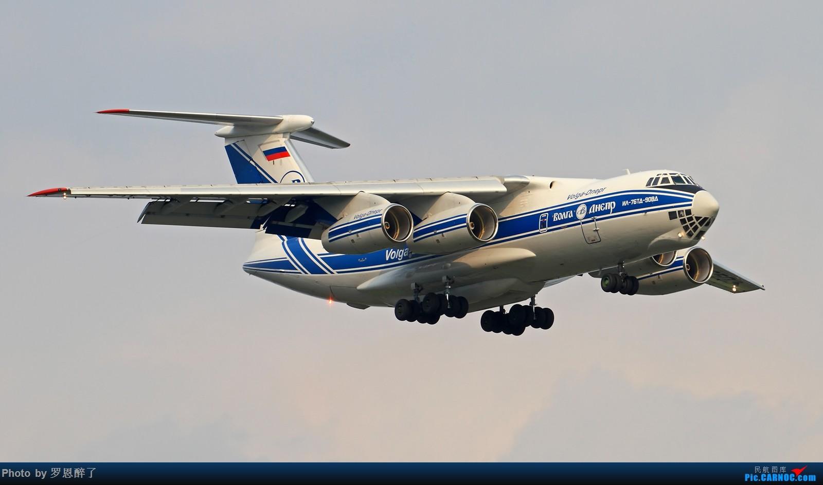 [原创]闪灯降落的IL76 ILYUSHIN IL-76-TD-90VD RA-96503 中国南京禄口国际机场